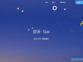 Star.do:徐州VPS/1核/1G内存/15G SSD/2T流量/150M端口/KVM/月付$25.98/100G金盾/买徐州送波特兰小鸡/圣诞促销