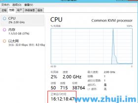 windows iportal.host特价:$2.25/月,3G内存windows主机评测