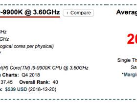 Nocix 堪萨斯 独立服务器i9-9900K/64G/2*480G SSD $149/月