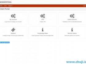 WisHosting:法国VPS/2核/12G内存/400G HDD/无限流量/250M端口/KVM/月付$6.99/OVH机房