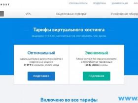 Justhost:莫斯科VPS/1核/512M内存/5G SSD/无限流量/200M端口/KVM/月付$1.74/电信联通走RT