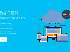 Starrydns:香港VPS/1核/1G内存/20G HDD/500G流量/100M端口/KVM/月付$10/Zenlayer机房/三网直连