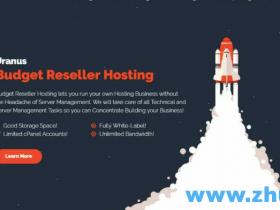 Uranushost:加拿大VPS/1核/1G内存/15G SSD/1T流量/1G端口/KVM/月付$6.39/crocweb机房/做站