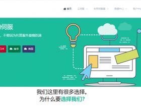彩虹imidc - 香港/台湾CN2独服$30/月,e3-12xx/16g/1T/20Mbps带宽