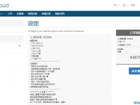 KdaCloud:3878元/月/2核/4GB内存/40GB空间/不限流量/1Gbps端口/KVM/上海联通/上海CN2