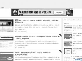WordPress 全站变成灰色的代码分享