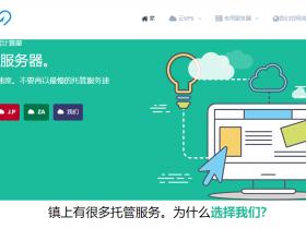imidc:5折优惠,$48/年,香港VPS/台湾VPS,512M内存/1核/20gSSD/500g流量