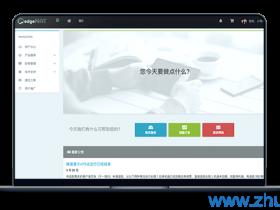 EdgeNAT - 愚人节活动 高配韩国CN2 月付80元