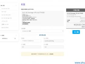 MoeCloud:129元/月/2GB内存/1TB硬盘/不限流量/500Mbps端口/KVM/原生IP/圣何塞HE