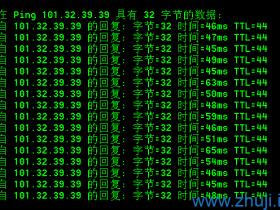 腾讯轻量云香港 VPS 开通的方法