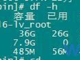 如何清理Linux服务器磁盘空间
