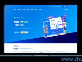 MineServer - 月付19元 大带宽 日本CN2 / 香港CN2