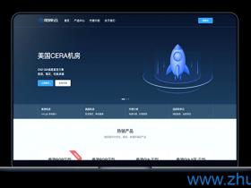 阳帝云 - 香港VPS 57元 / 美国200G高防 55元
