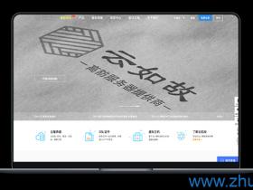 云如故 - 枣庄高防100G 带宽10M 高配机型49元