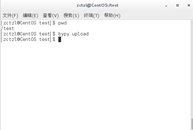 Centos7下利用crontab+bypy实现自动备份数据到百度网盘-9