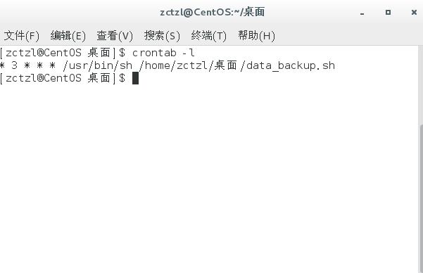 Centos7下利用crontab+bypy实现自动备份数据到百度网盘-14