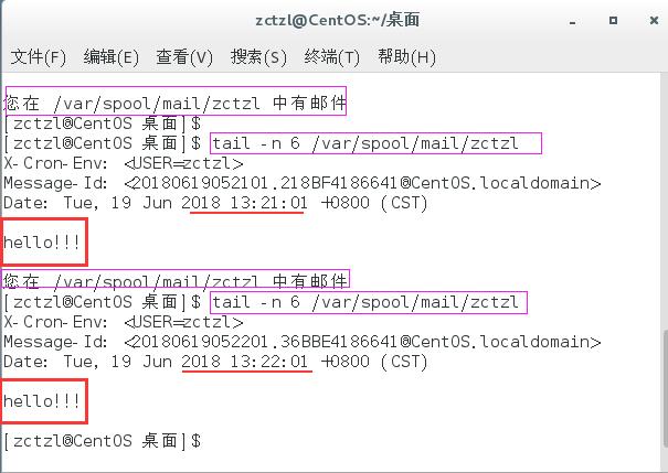 Centos7下利用crontab+bypy实现自动备份数据到百度网盘-16