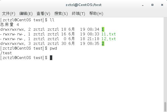 Centos7下利用crontab+bypy实现自动备份数据到百度网盘-8