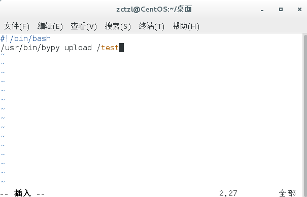 Centos7下利用crontab+bypy实现自动备份数据到百度网盘-12