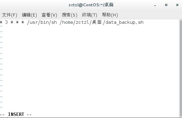 Centos7下利用crontab+bypy实现自动备份数据到百度网盘-13